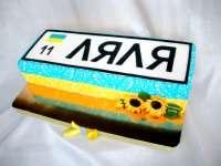 Торт - Автомобільні номера