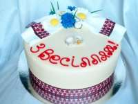 Національний весільний торт