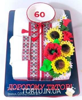 Торт - Сорочка вишиванка