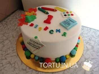 Торт на 1 вересня - замовити у кондитера