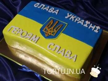 Торт - Слава Україні - Героям слава!