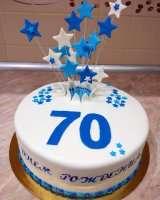 Торт на 70летие